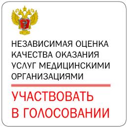АНКЕТА оказания услуг